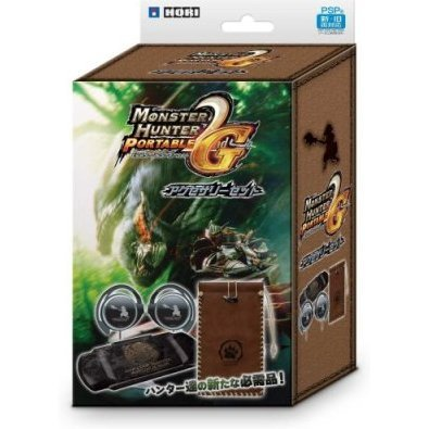 Monster Hunter Portable 2nd G Accessories Set