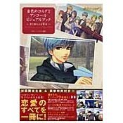 Kiniro no Corda 2 Encore This Visual Book