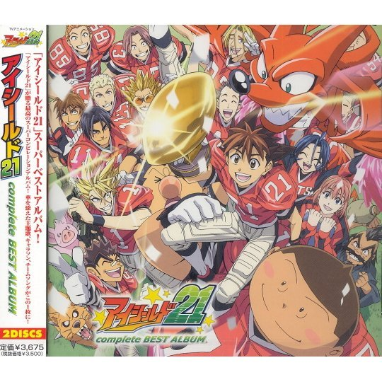 Eyeshield 21 Complete Best Album