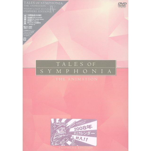 Tales of Symphonia The Animation Vol.4 Exsphere Edition [Limited Edition]