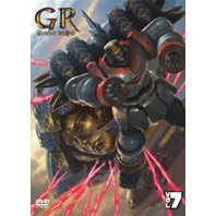 GR -Giant Robo- Platinum Set Vol.7 [DVD+CD]