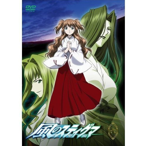 Kaze no Stigma Vol.6 [DVD+CD Limited Edition]
