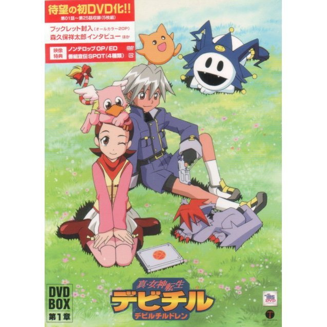 Shin Megami Tensei Devil Children DVD Box 1