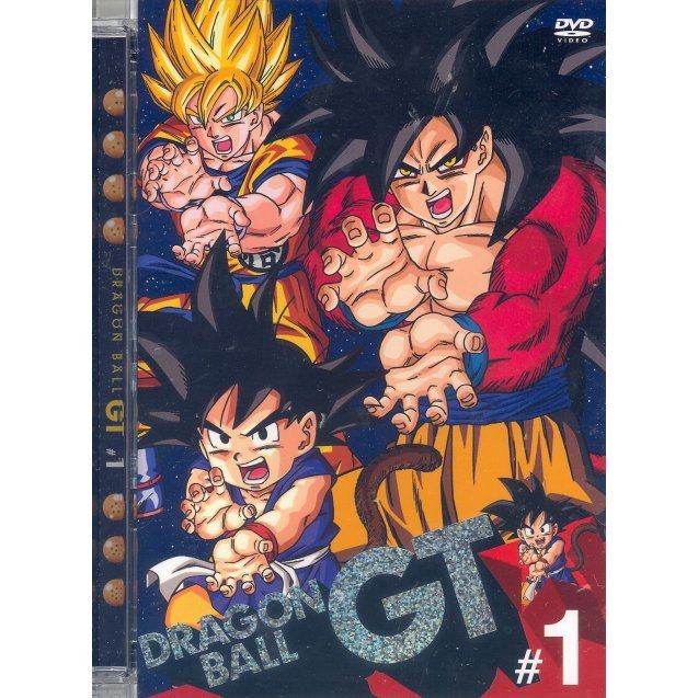Dragon Ball GT #1