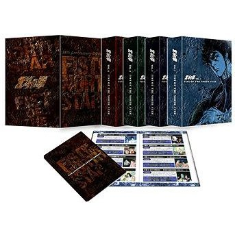 Fist of The North Star 25th Anniversary DVD Box TV Series HD Remastered Edition