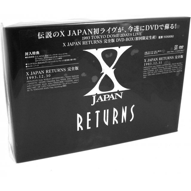 X Japan Returns Complete Edition DVD Box [Limited Edition]