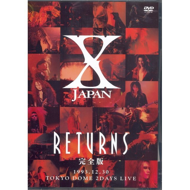 X Japan Returns Complete Edition 1993.12.30