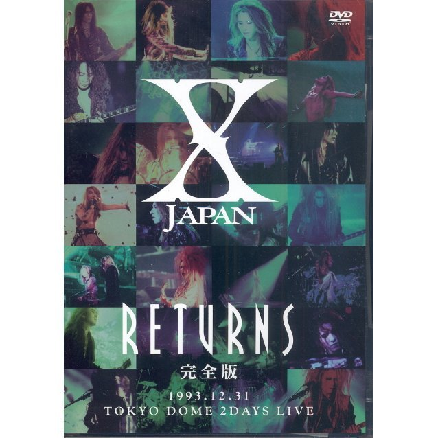X Japan Returns Complete Edition 1993.12.31