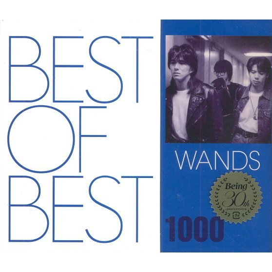 Best Of Best 1000 Wands