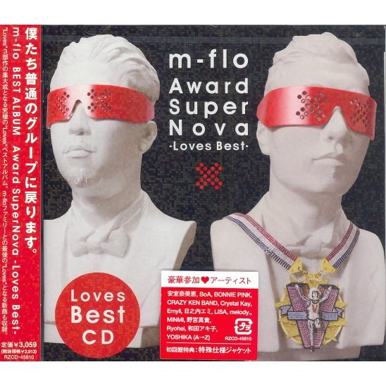 Award SuperNova -Loves Best-