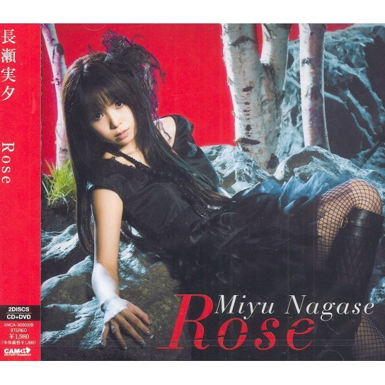 Rose [CD+DVD Limited Edition]