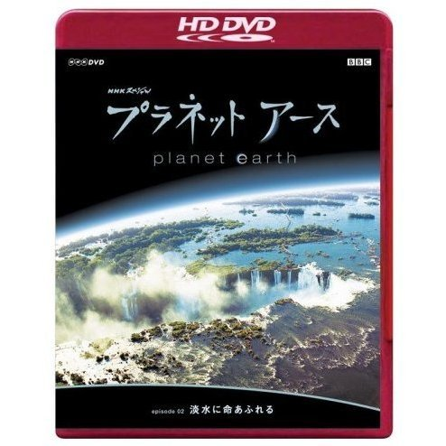 Planet Earth Episode 2 [Tansui Ni Inochi Afureru]