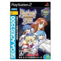 Sega Ages 2500 Vol. 32: Phantasy Star Complete Collection
