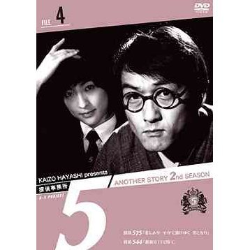 Tanteijimusho 5 - Another Story 2nd Season File 4