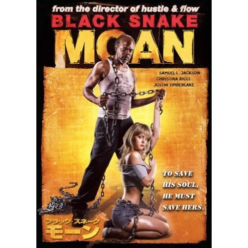 Black Snake Moan Special Collector's Edition