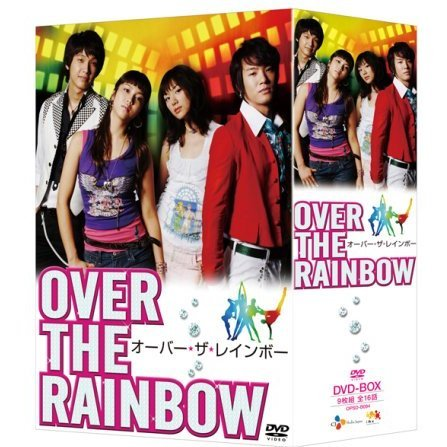 Over The Rainbow DVD Box