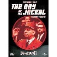 The Day Of The Jackal [Limited Edition]