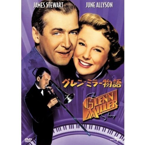 The Glenn Miller Story [Limited Edition]