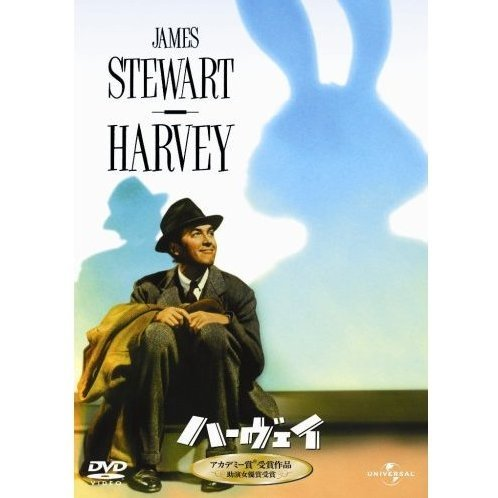 Harvey [Limited Edition]