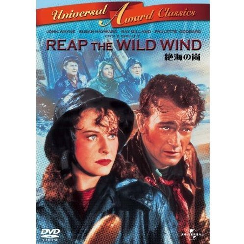 Reap The Wild Wind [Limited Edition]