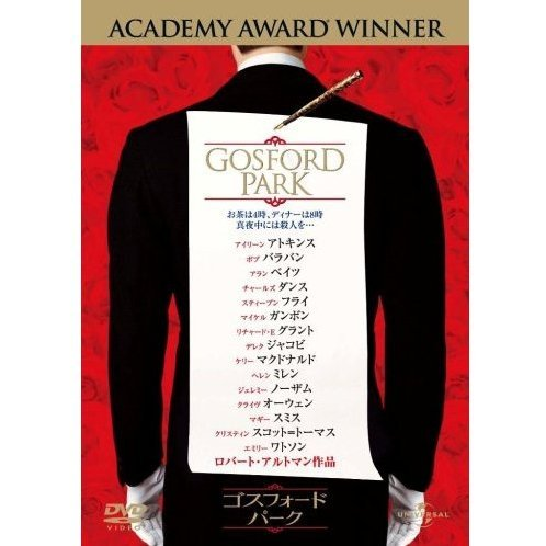 Gosford Park [Limited Edition]