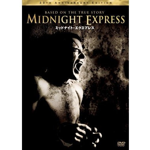 Midnight Express 30th Anniversary Edition