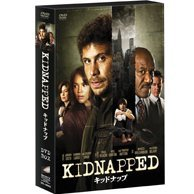 Kidnapped Complete DVD Box