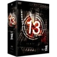 13 Thirteen DVD Box Vol.2