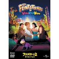 The Frintstones In Viva Rock Vegas [Limited Edition]