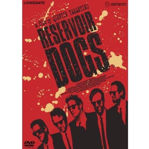 Resavoir Dogs Special Edition [Limited Low-priced Edition]