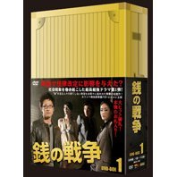 Money War DVD Box 1