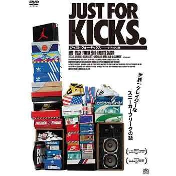 Just For Kicks Deluxe Edition