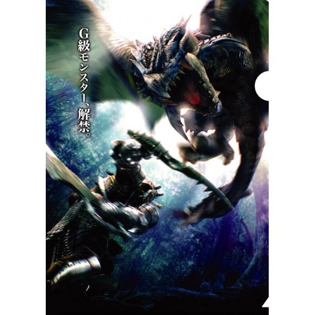 Monster Hunter G Plastic Folder