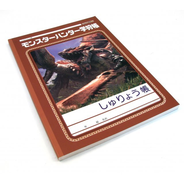 Monster Hunter Note Pad