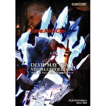 Devil May Cry 4 Visual Capture Guide Book