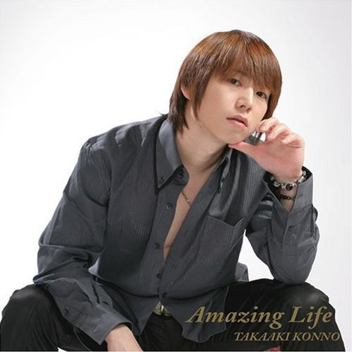 Amazing Life [CD+DVD]