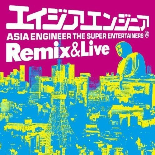 Remix & Live [CD+DVD]