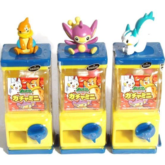 Diamond & Pearl 3 Pokemon Mini Pocket Monster 3 Capsule Machine