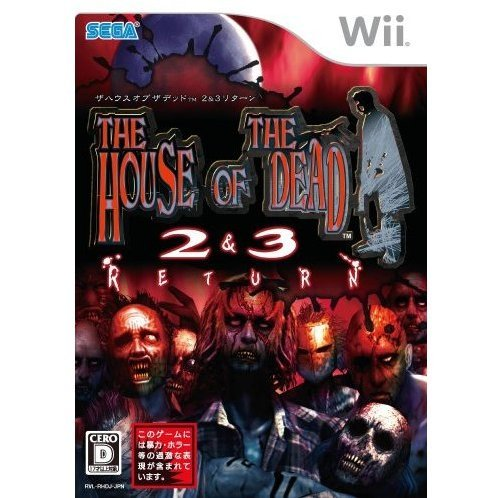 The House of the Dead 2 & 3 Return
