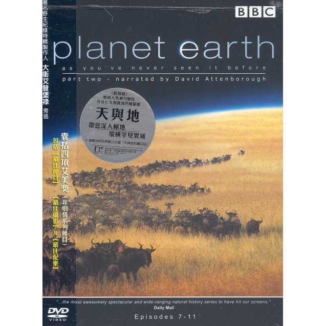 Planet Earth: Part Two [Episodes 7-11]