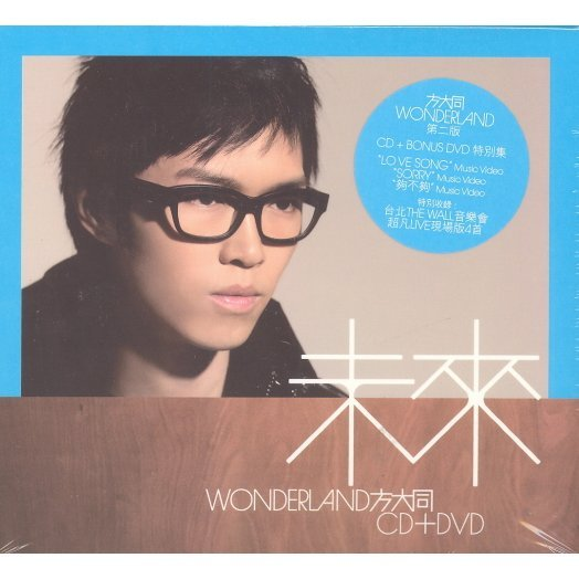 Wonderland [CD+DVD]