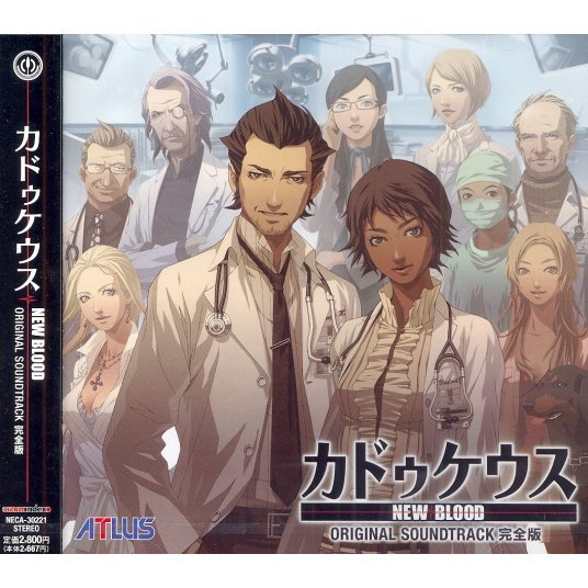 Caduceus New Blood Original Soundtrack