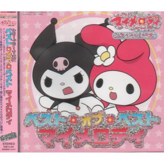 Onegai My Melody Best Of Best