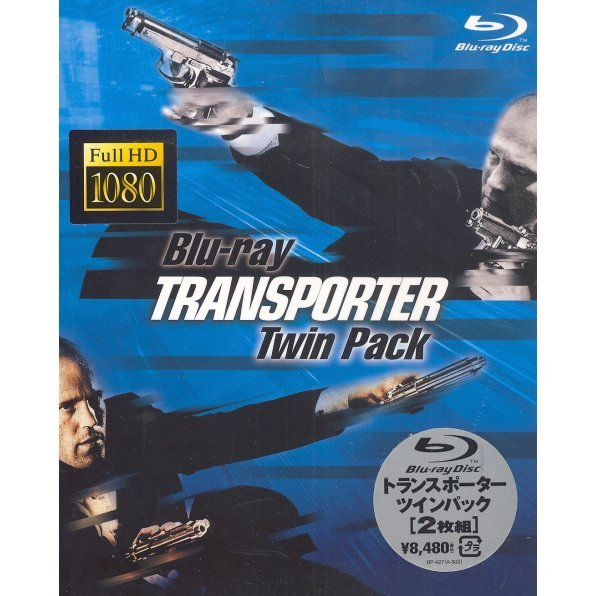 Transporter Twin Pack