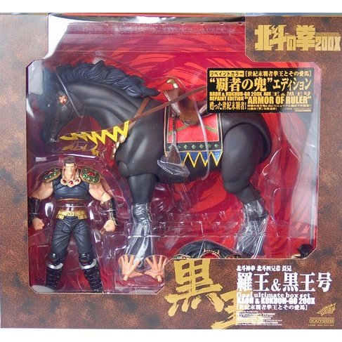 Fist of the North Star Non Scale Final Ulitmate Box Set Pre-Painted: Raoh & Kokuoh-Go 200X (Re-run)