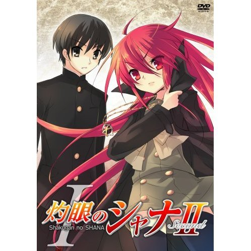 Shakugan No Shana II Vol.1