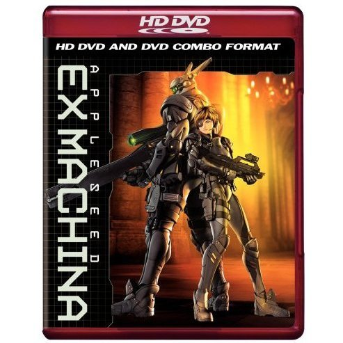 Appleseed EX Machina (HD DVD + DVD Combo Format)