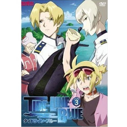 Tide-Line Blue Volume 3