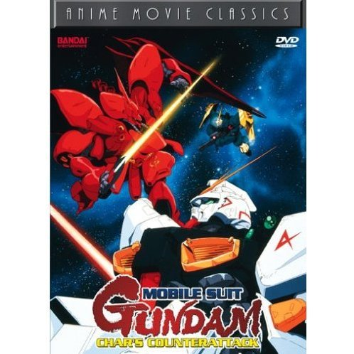 Mobile Suit Gundam: Char's Counterattack - Anime Movie Classics