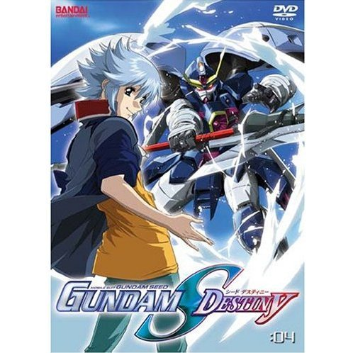 Mobile Suit Gundam SEED Destiny Vol. 4